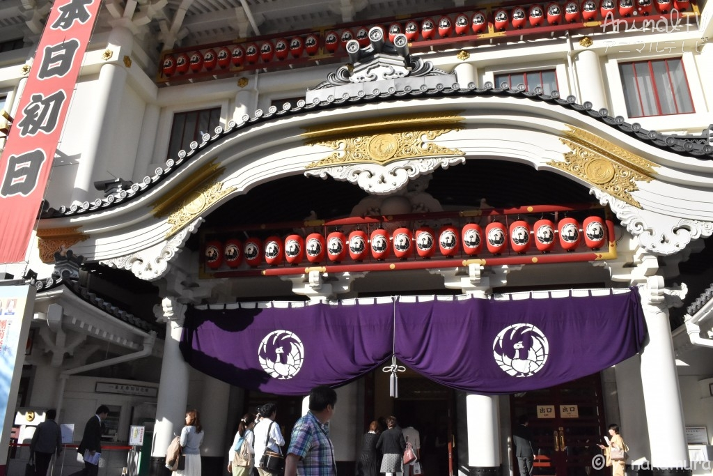 The famous national sport of Japan, Kabuki